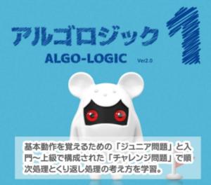 argologic